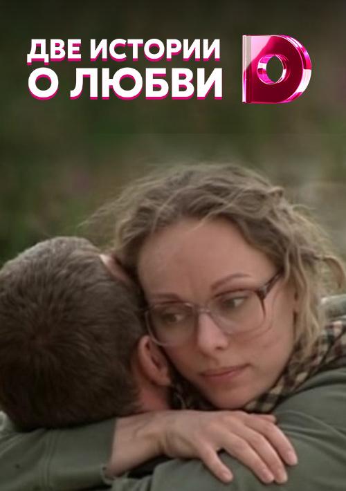 О фильме