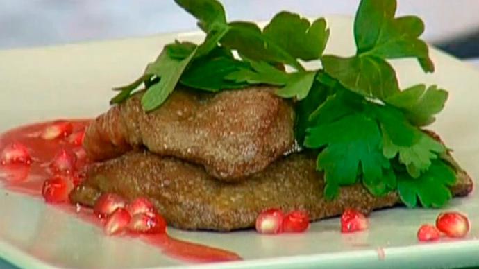 Телячья печень в гранатовом соусе в стиле «Глинтвейн»