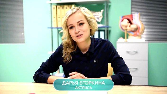 Дарья Егоркина: очень мне хотелось сыграть врача