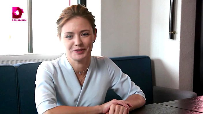 Интервью. Карина Разумовская: интересно посмотреть на себя со стороны...