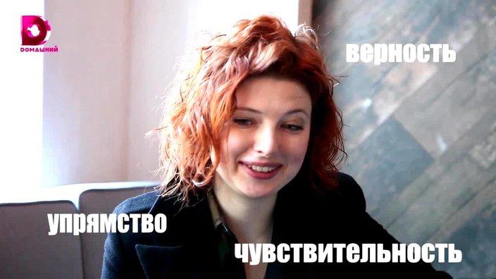 Эмилия Спивак. Блиц-интервью