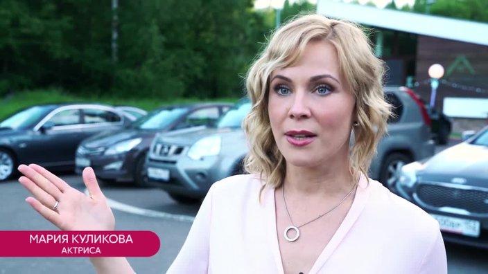 Интервью. Мария Куликова: есть определенные правила во Вселенной...