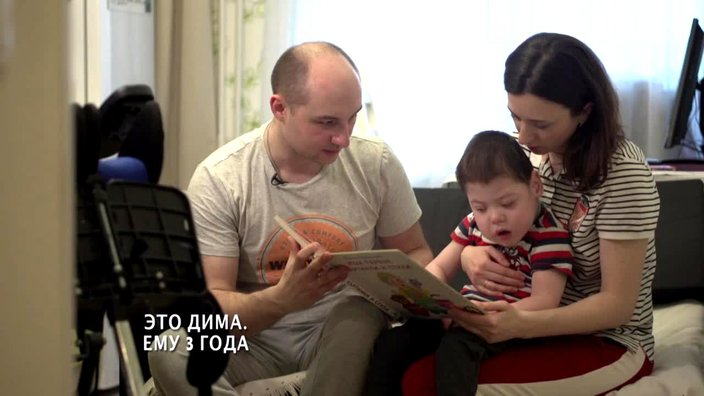 Дима Крючков
