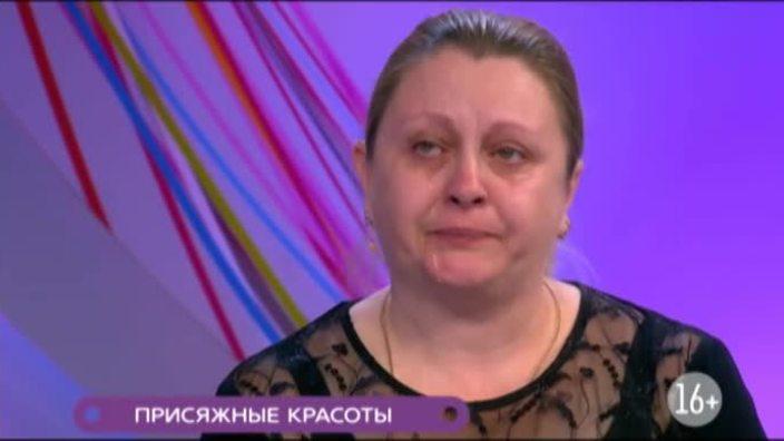 Евгения Скиба