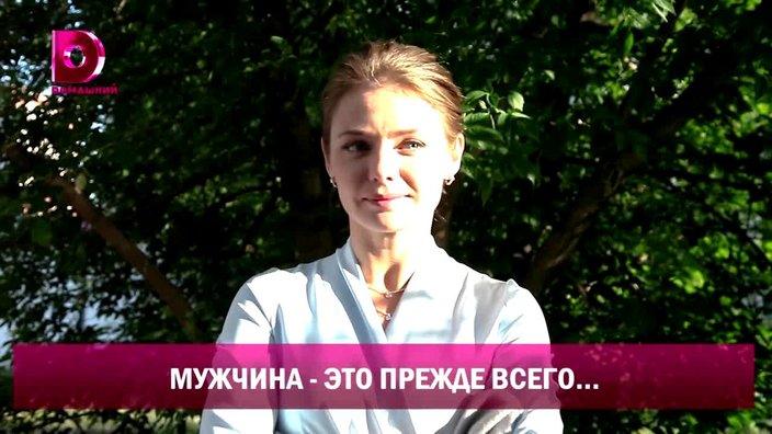 Карина Разумовская. Блиц