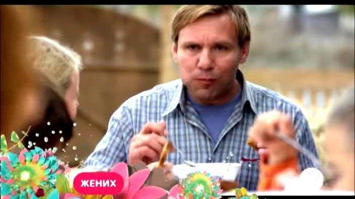 Любовь русского богатыря