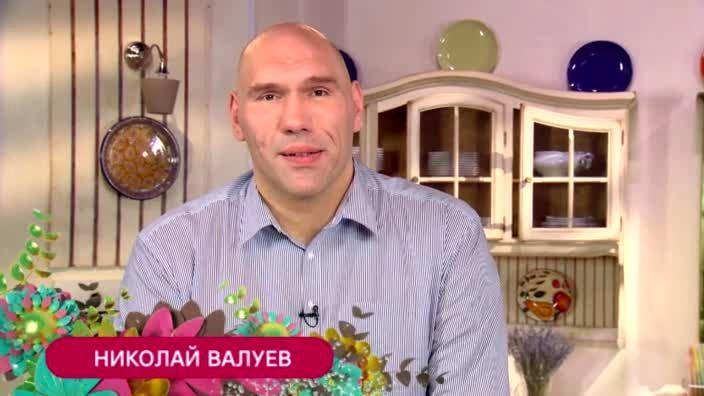 Поздравление с 8 марта от Николая Валуева!