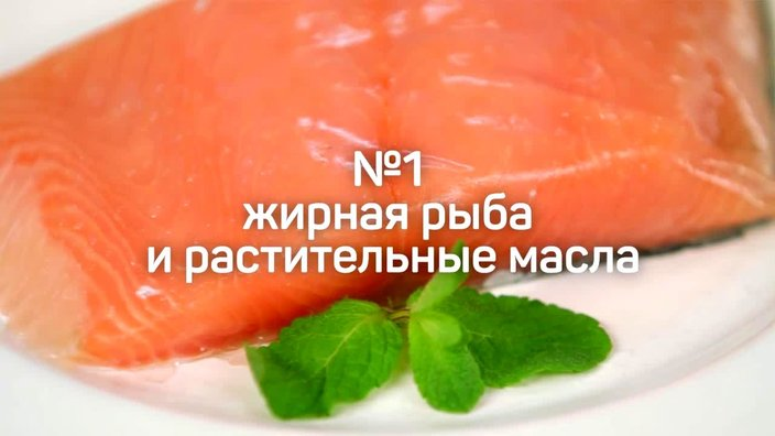 Еда для молодости кожи