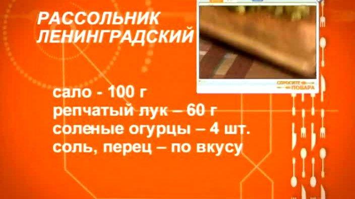 10 выпуск