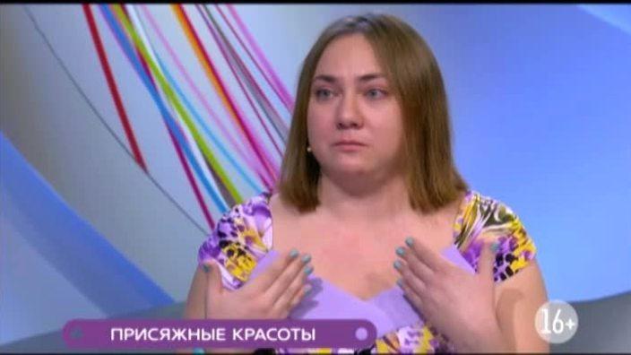Мария Хижняк