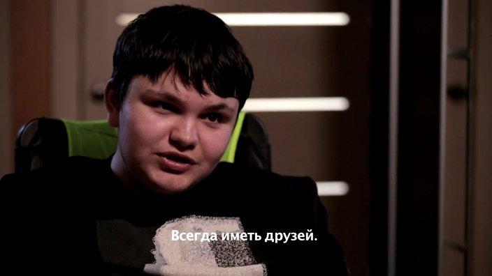 Александров Саша