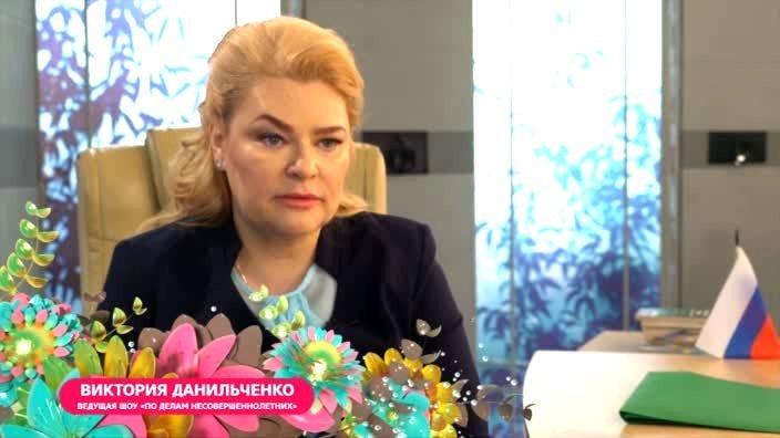 Виктория Данильченко. Интервью