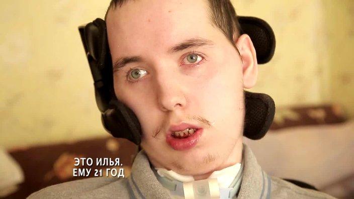 Илья Шорин