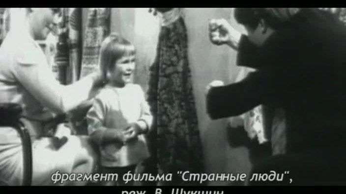 Лидия Федосеева-Шукшина и ее дочь Мария Шукшина