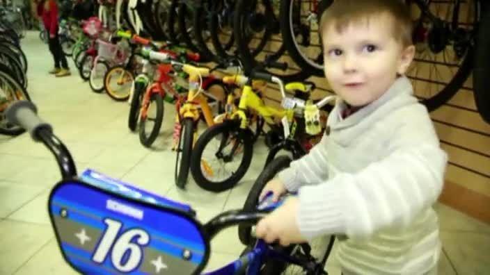 Как выгодно купить велосипед