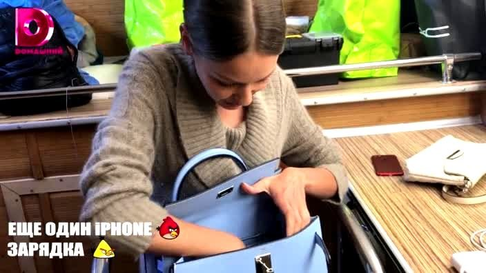 Евгения Лоза: что в сумке?..