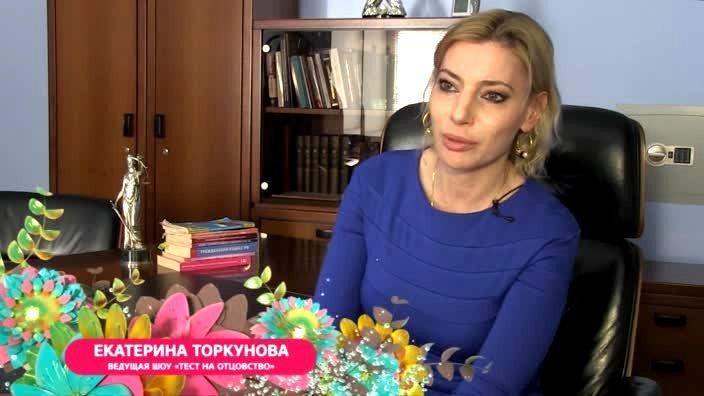 Личное дело судьи Торкуновой