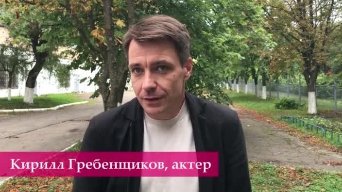 Кирилл Гребенщиков в детективно-мистической истории