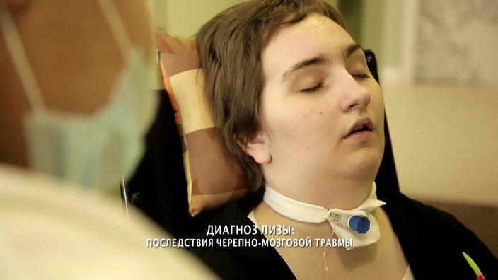 Елизавета Дмитревская