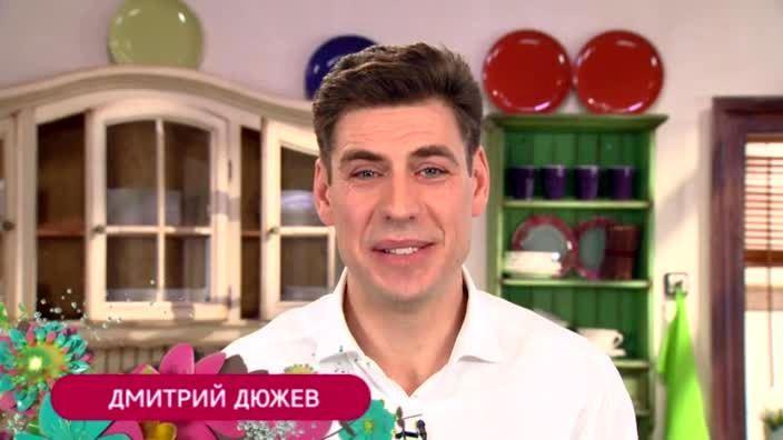 Поздравление с 8 марта от Дмитрия Дюжева!