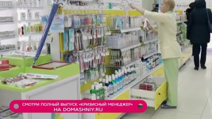 Выбор лекарств: цена и качество